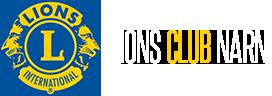Lions Club Narni